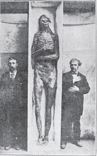 giantsohio