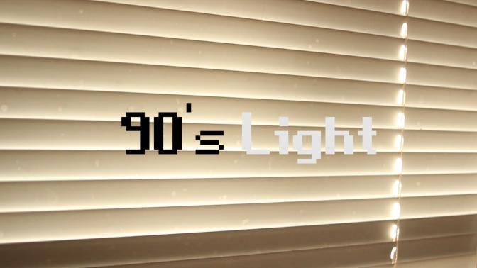 90's Light