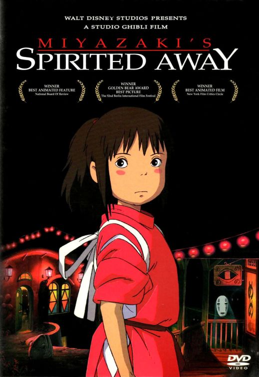 Spirited_Away_(Amerikansk_DVD)